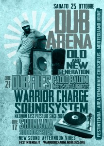DUB_ARENA_old&new